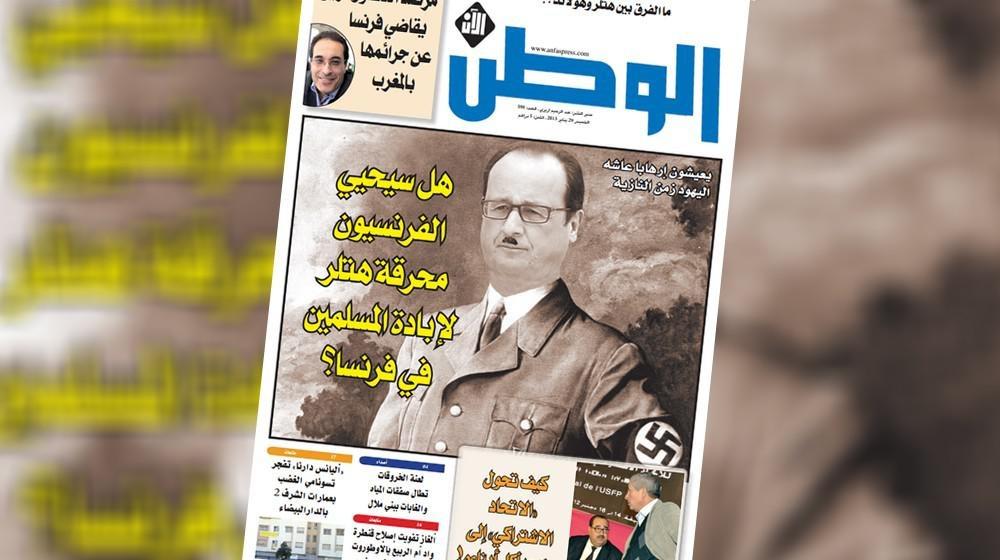Moroccan weekly Watan Al Ane compares Francois Hollande to Hitler
