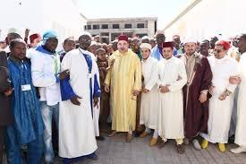 Center of training imams