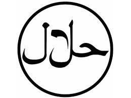 Fourth Edition of Halal International Expo in Casablanca Next October