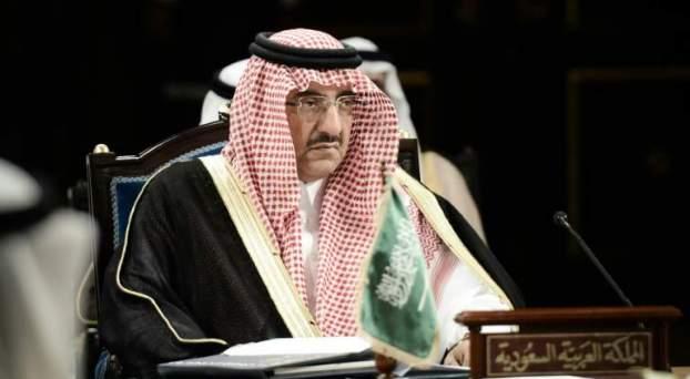 Saudi Authorities Dismantled a Terrorist Group linked to Daech