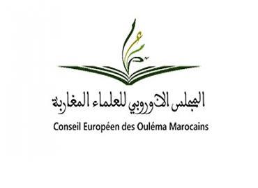 conseil-europeen-des-oulama-marocains-copier-504x300