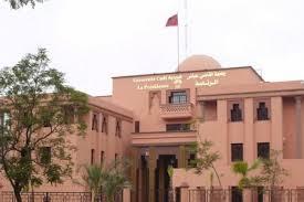 MENA: Morocco's Cadi Ayyad University in Top 10 in 2015